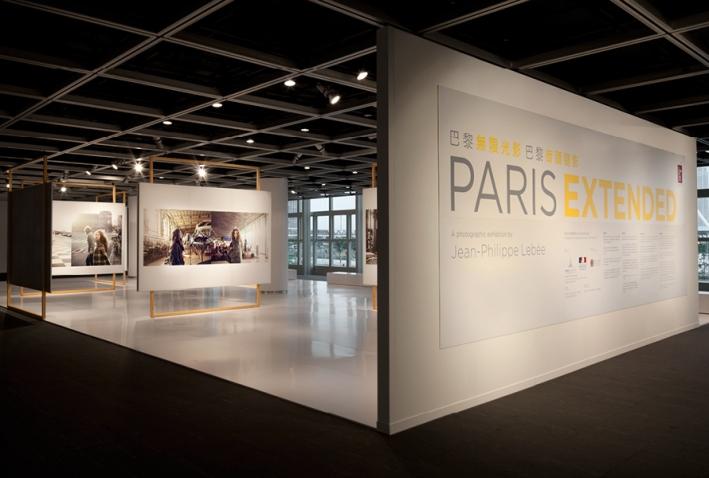 Paris Extended
