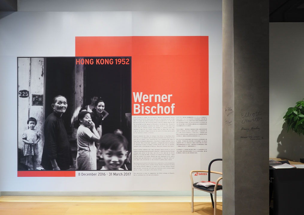 F11-2016-Werner Bischof-01